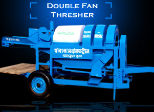 Double Fan Thresher